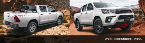 carlineup_hilux_customize_trd_cover_pc