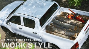 carlineup_hilux_workstyle_top_pic_01_01